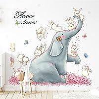 ホームウォールステッカー漫画象ウサギのウォールステッカー子供用室内寝室壁装飾ビニールPVC壁デカール家の装飾
