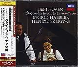 ベートーヴェン:ヴァイオリン・ソナタ全曲 - シェリング
