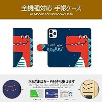 Galaxy A52 5G ケース 手帳型 ギャラクシーA52 5G ケース カバー SC-53B手帳型ケース 耐衝撃 カメラ穴 合皮レザー スタンド機能 カードホルダー 可愛い恐竜 アニマル かわいい アニメ 10904150