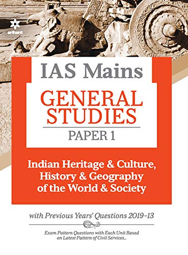IAS Mains Paper 1 Indian Heritage & Culture History & Geography of the world & Society 2021