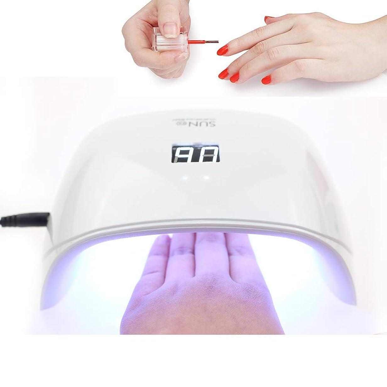 クックエントリコンパクトネイル用ランプジェルポリッシュランプ18W LED自動センサーネイルライトネイル硬化ジェルUV LEDランプ付きタイマーデバイス、ホワイト