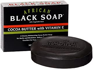 Madina African Black Soap Cocoa Butter with Vitamin E, 3.5 Oz (Pack of 2)