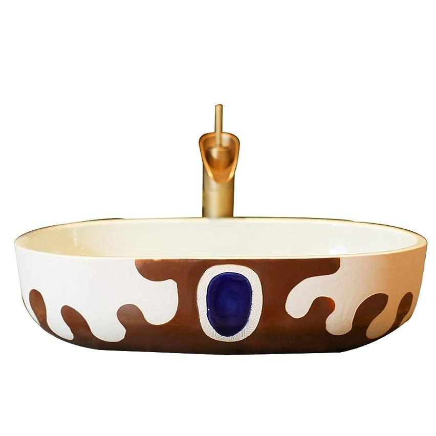 効能フレッシュイディオムWei Zhe テーブル楕円形のバスルームの洗面台バルコニー洗濯プールバスルーム洗面59x50x15cmの洗面化粧台、小さなアパートのホームセラミックス トイレタリー (Size : 59x50x15cm)