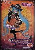 Taito 7' Hatsune Miku 2nd Season Autumn Version Action Figure
