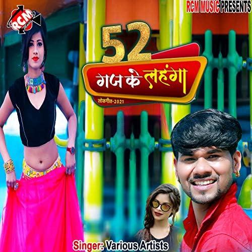 Shailesh Premi & Pooja Shriwastav