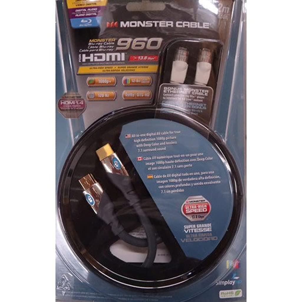 Monster Cable 960 High-Definition Blu-Ray HDMI & Ethernet Combo Pack (2 Meters)