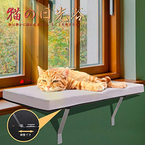猫窓用ベッド ウインドウベッド キャットソファー ふわふわマット付き 折りたたみ可能 取り付けタイプ 窓際ペットベッド お昼寝 日光浴 通気 ストレス解消