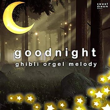 Good Night - ghibli orgel melody cover vol.4