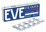 イブクイック頭痛薬 20錠