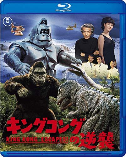 【Amazon.co.jp限定】キングコングの逆襲 Blu-ray(オリジナル特典:ビジュアルシート(A4ミニポスター)2枚セット+メーカー特典:「ゴジラvsコング」特製ロゴステッカー)