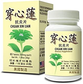 Chuan Xin Lian Herbal Supplement Helps for Respiratory Urinary Functions 500mg 60 Tablets Made in USA