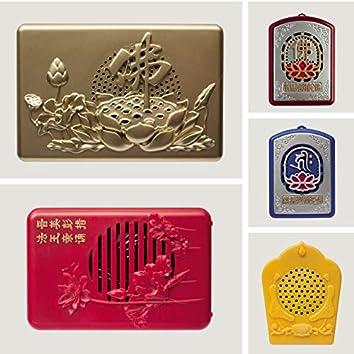 Chang Fo Ji: Buddha Loops from China