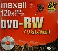 MAXELL DVD-RW 繰り返し録画用 地上デジタル放送対応 4.7GB 6倍速対応 1枚 プラケース入り シルバーメーカーレーベル ノンプリンタブル DRW120C.1P
