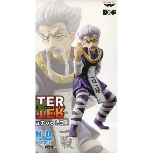 HUNTER×HUNTER DXフィギュア vol.3 ゼノ単品
