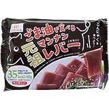 ごま油で食べる 元祖 マンナンレバー 70g X5袋 セット (レバ刺し風 こんにゃく 希少糖使用) (ヘルシー ダイエット 健康食品)