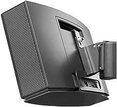 Cavus Wall Mount Bose SoundTouch 20 - Full Motion Wall Bracket for Bose SoundTouch 20 Speaker - CMST20B - Black