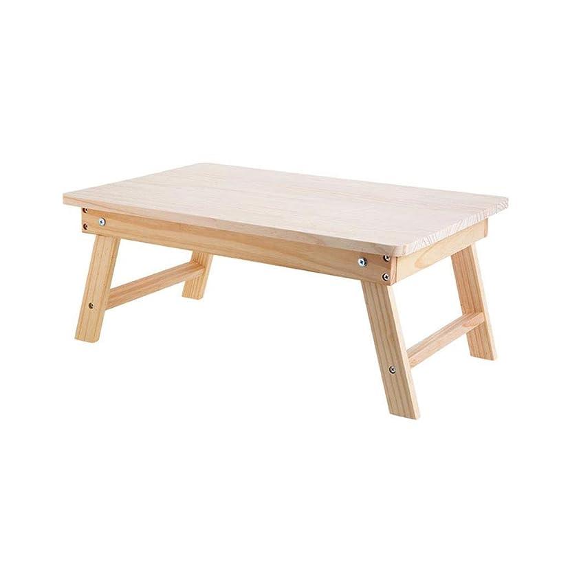 男ベット固めるCHUNSHENN ラップトップラップベッドテーブル木製折り畳み式朝食ノートブックデスク読書寮 折りたたみテーブル 食事用 キッチン、ベッドルーム、ベッド、ソファ、ホテル、レストラン、病院に適用