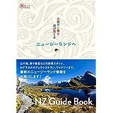 51y9Ikt8McL. SS160  - 【ニュージーランド テ・ワヒポウナム】ミルフォードもマウントクック も!美しき南島の大自然