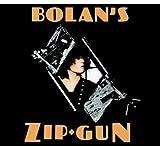Songtexte von T. Rex - Bolan's Zip Gun