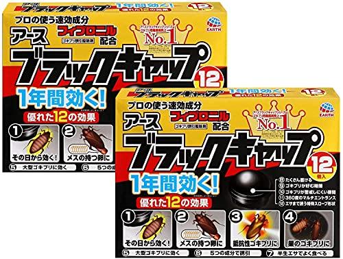 【防除用医薬部外品】ブラックキャップ ゴキブリ駆除剤 [12個入x2個パック]