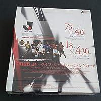 2006JカードBOX