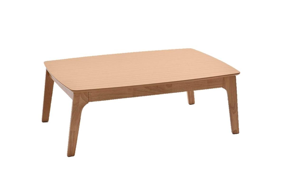 グリーンバックテーブルを設定する比類なき山善 リビングテーブル こたつ (105×70cm長方形) GYN-F1070(NB)