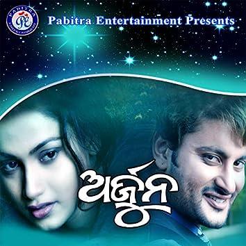 Arjun (Original Motion Picture Soundtrack)