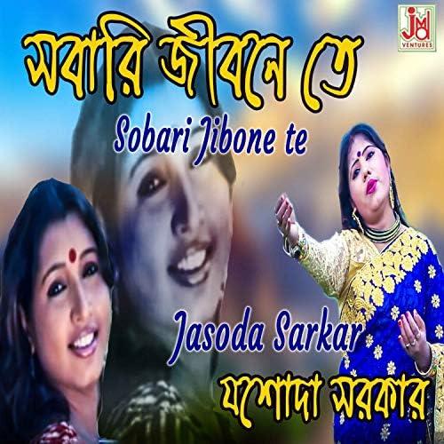 Jasoda Sarkar