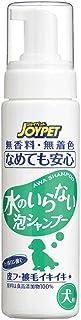 JOYPET(ジョイペット) 水のいらない泡シャンプー犬用 200ml