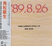 Special Live'89 by Kadomatsu Toshiki (1989-07-28)