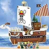 ビルディングブロック海賊海賊船レゴ子供と互換性のある組み立てられたビルディングブロックグッズギフト