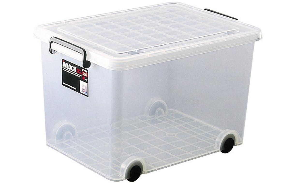 肺炎拡張梨天馬 キャスター付大型ボックス 幅39×奥行55×高さ35cm インロック 350M ハーフ オールクリア