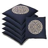 座布団カバー 55 59 銘仙判 55×59cm 5枚セット 日本製 紋 紺