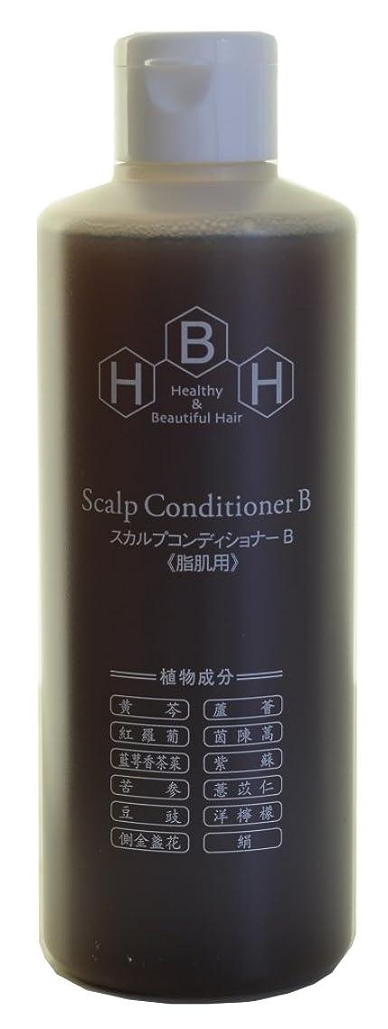 寝具削る反発リーブ21 スカルプコンディショナーB <脂性肌用> (300ml)