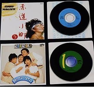 タイムスリップグリコ 8cmCD 2枚セット 山下久美子 赤道小町 サーカス Mr.サマータイム 訳あり商品