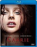 キャリー[Blu-ray/ブルーレイ]
