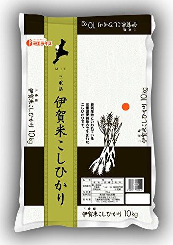 【精米】 三重県産 伊賀米 コシヒカリ 10kg 令和2年産 (ミエライス)