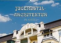 Jugendstil-Architektur in Kassel (Wandkalender 2022 DIN A2 quer): Einige der schoensten Jugenstil-Gebaeude und Fassaden in Kassel. (Monatskalender, 14 Seiten )
