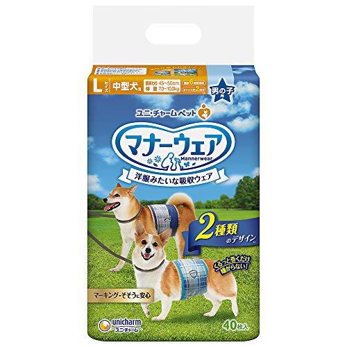 【ケース販売】マナーウェア 男の子用 中型犬用 Lサイズ 青チェック・紺チェック 40枚×8コ