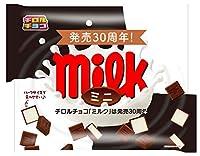 チロルチョコ ミニミルク ×1袋