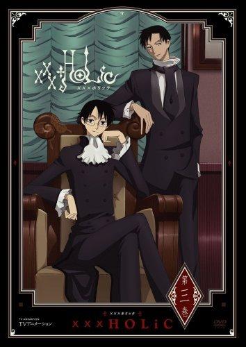 xxx HOLiC 第三巻 [DVD]