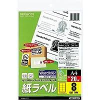 コクヨ モノクロレーザー用 紙ラベル A4 8面 20枚 LBP-7165N 【まとめ買い3冊セット】