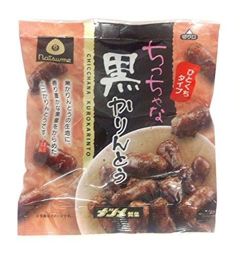 夏目製菓 ちっちゃな黒かりんとう 28g×30袋