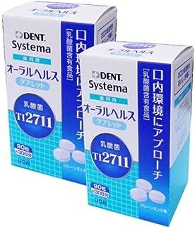 ライオン Systema オーラルヘルスタブレット 90粒 2箱
