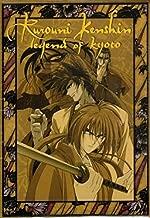 Rurouni Kenshin Legend of Kyoto Collection | 8 Discs | Anime & Manga | NON-USA Format | PAL | Region 4 Import - Australia
