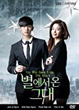 You who came from another star (aka. my love from another star) Korean drama series with English subtitle