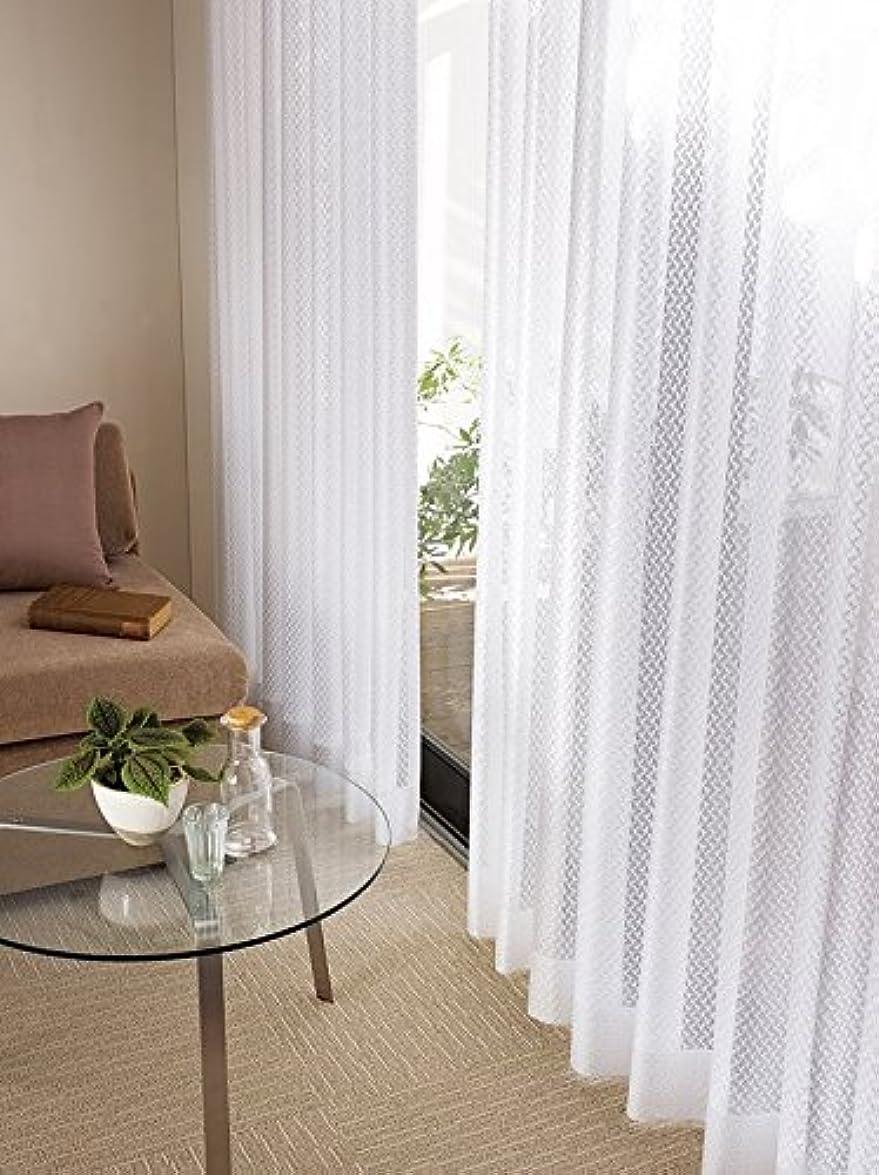 朝ごはん旋律的援助する東リ 光沢糸で立体感をもたせた無地調レース フラットカーテン1.3倍ヒダ KSA60427 幅:200cm ×丈:170cm (2枚組)オーダーカーテン