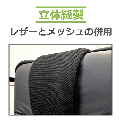 明光ホームテック『ロングセラー座椅子(FRL)』
