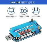 USB調整可能昇降圧コンバータ電源充電モジュール15W DC-DC 5V 3.3V 9V 12V 24V 30V LEDディスプレイ用シェルケース付きパワーテスター回路テスト電力変換