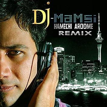 Hamechi Aroome (Remix)